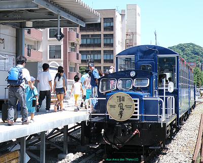 Tetsudo_memorial_museum_st