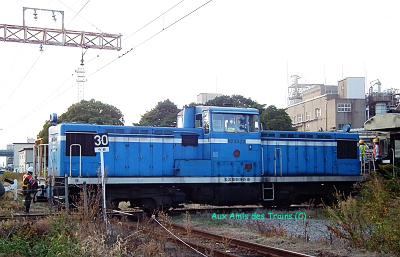 Nd5528