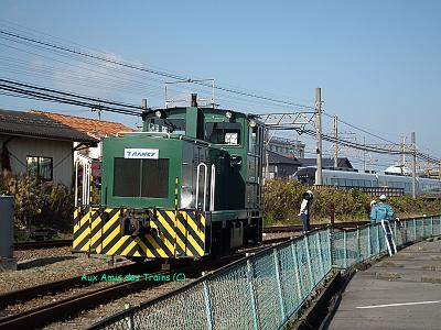 Db252_infrontof_miyamado