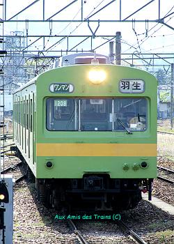 S1000_hanyu