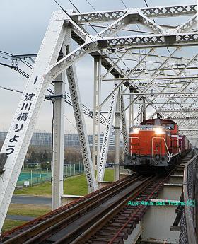 Akagawa_exit_200812