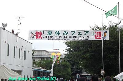 Ooi_entrance