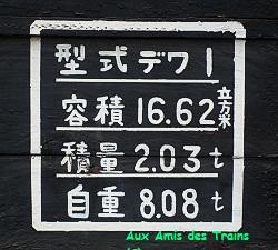 Naganuma05