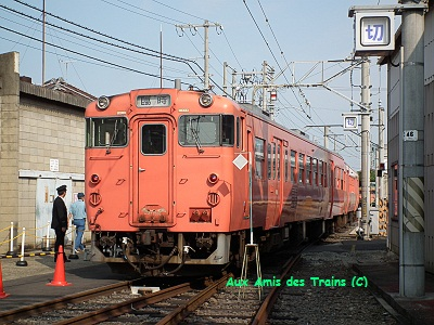 Tadotsu09rinji