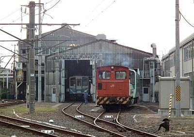 Tadotsu261500