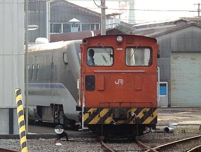Tadotsu28fgt