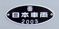 Hashimoto13