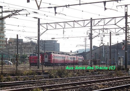 Kagoshimasyaryo20120104