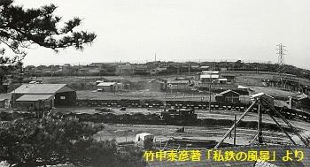 Hanamigawakojikidou01