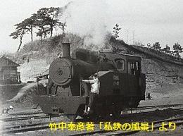 Hanamigawakojikidou02