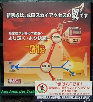470000_kunugiyama2