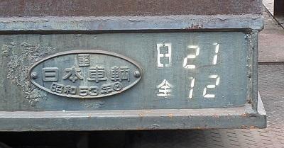 90b4kata9753s53