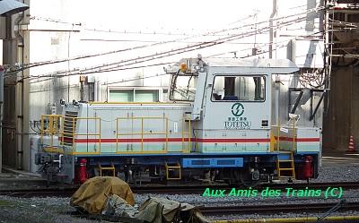 Niigata20t06tmc400btakasaki
