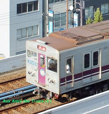 30sayonara52