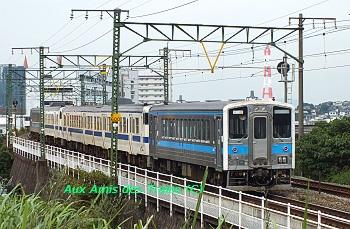 Nishiyahata_45t_wrail59