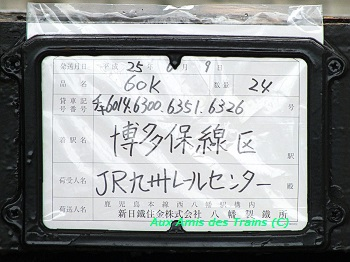 Kurosaki1hakata00