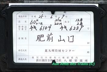 Kurosaki2hizen00