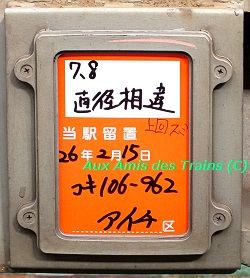 Inazawa28