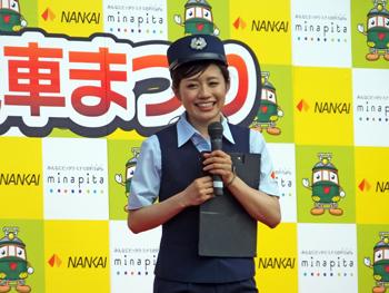 695000_rapit12_hankai
