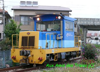 Nishihama21