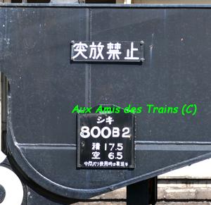 Yoshiwarashiki04