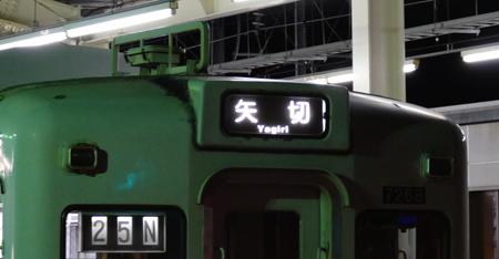 Hokuso726031002