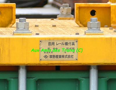 Chikikoken14111306