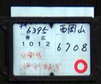 Kizai201505