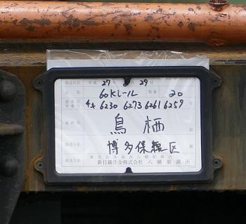 20150829_01hyo