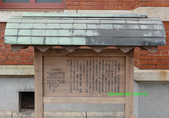 20151107_sekaiisan03