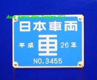 Dd603_shiki1000x311