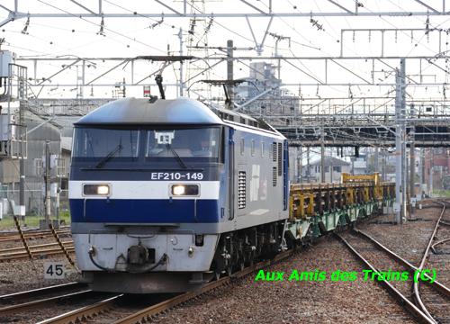 Etchujima205
