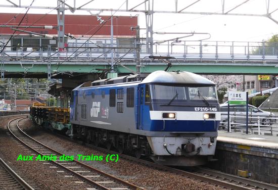 Etchujima206