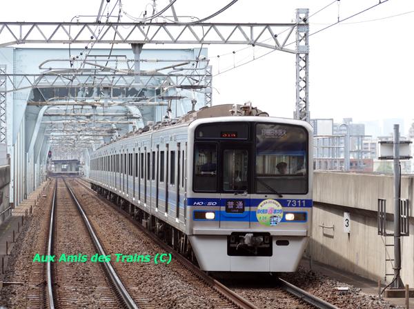 2016_harumatsu7300