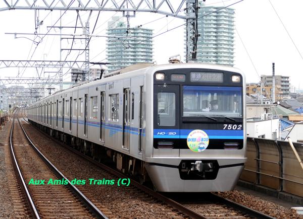 2016_harumatsu7500