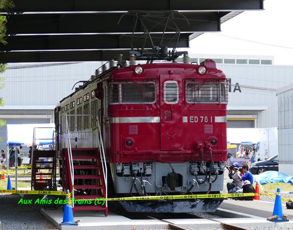 Hitachimitoa0620160604