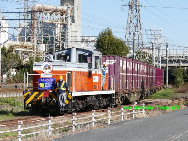 Nipponseishi201604