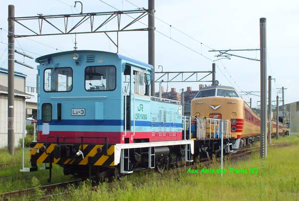 Koriyama108