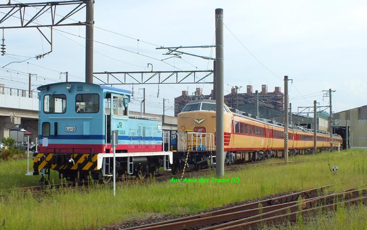 Koriyama109