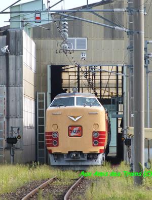 Koriyama109a