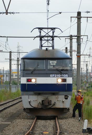 Fukuyamahosenku07