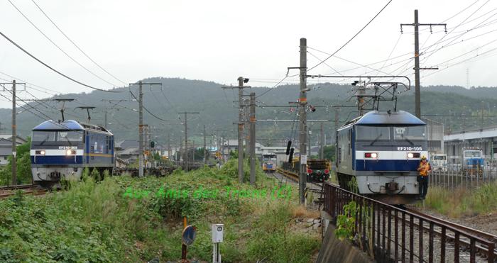 Fukuyamahosenku13