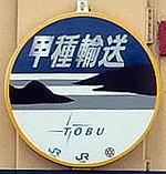 2016092900