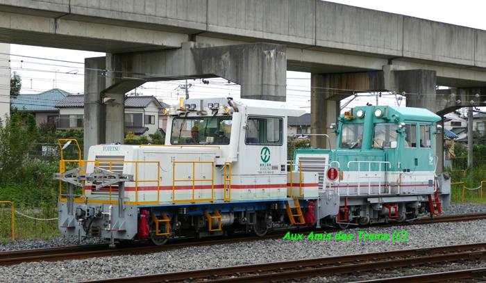 Higashiwashinomiya21