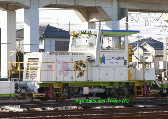Higashiwashinomiya31