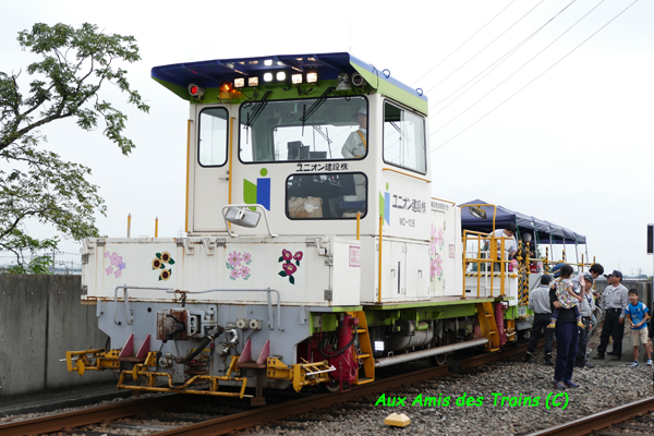 Higashiwashinomiya32
