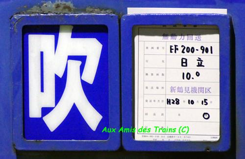 Ef20090120