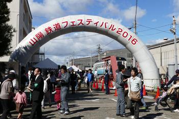 2016higashifutami01