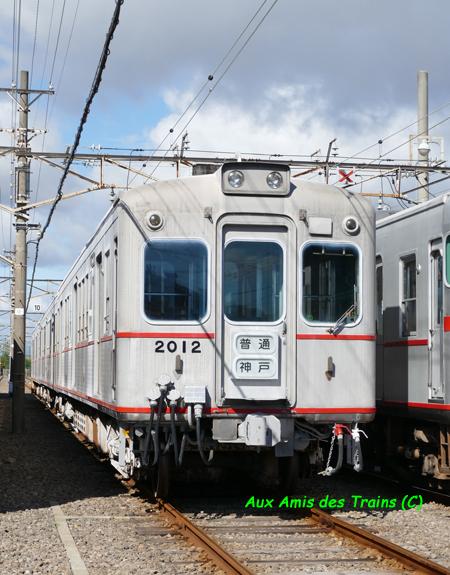 2016higashifutami14