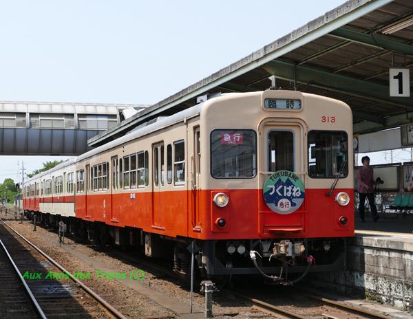 20160521_04tsukubane